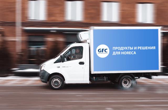 Кейс: Рассказываем, как оптимизировали логистику в компании GFC Russia